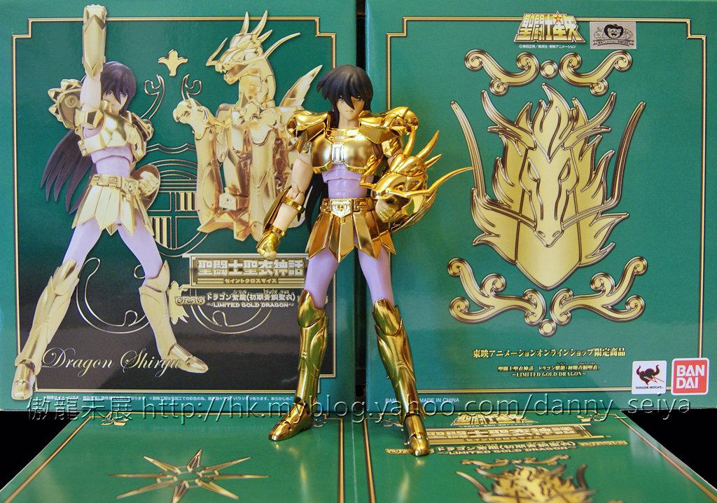 Galerie de la Myth Cloth Dragon Early Bronze Cloth ~ Limited Gold Dragon ~ Dr-7-3593798